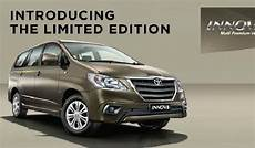 toyota innova limited edition 2014 price is rs 12 91 lakh launched toyota innova limited edition 2014 price is rs 12 91 lakh launched