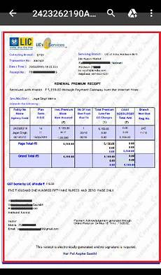 how to download lic policy premium receipt
