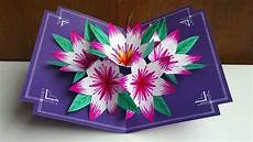 a 3d flower pop up card easy and simple steps