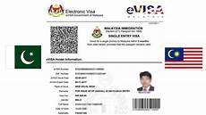 malaysia visit e visa for pakistan how to apply malaysia visit e visa in pakistan youtube