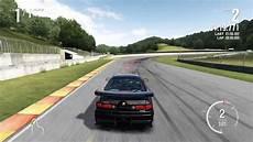 Integra Speed Test