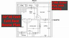 30x30 house plans 30x30 feet east facing house plan 2bhk east facing house