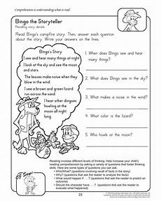 bingo the storyteller 2nd grade reading and comprehension worksheet educational school age