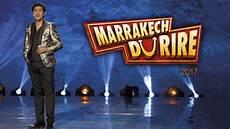 Jamel Et Ses Amis Au Marrakech Du Rire 2017 Replay Webtv