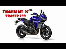 2017 Yamaha Mt 07 Tracer 700 Test Ride Review Fj 07
