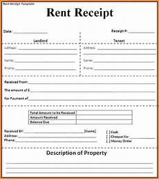 6 rent receipt templates restaurant receipt
