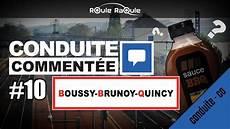 Conduite Commentee Boussy Brunoy Quincy Permis 2020