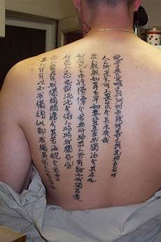 20 cool chinese tattoos ideas the xerxes