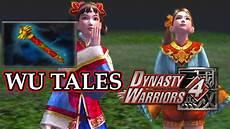 dynasty warriors 4 100 wu musou mode wu tales rare