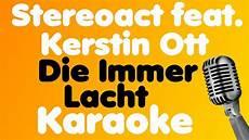 Kerstin Ott Die Immer Lacht Text - stereoact feat kerstin ott die immer lacht karaoke