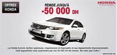 Promotion Voiture Neuve Auto Sport