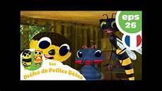 Dr 212 Les De Petites B 202 Tes Ep26 Le Pari Fou