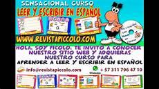 leer y escribir aprender a escribir y leer curso aprender a leer y escribir en espa 241 ol revista piccolo youtube