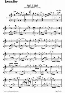 free my neighbor totoro sheet music preview 1 sheet music pinterest sheet music totoro