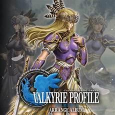 mythologie nordique valkyrie valkyrie profile 2 silmeria arrange album valkyrie profile fr wiki fandom powered by wikia
