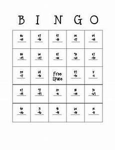 addition bingo worksheets 8794 subtraction with regrouping bingo 2nd grade math second grade math math lesson plans