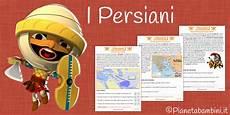 chi erano i persiani i persiani schede didattiche per la scuola primaria