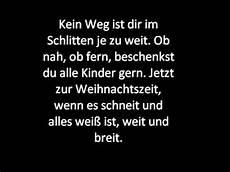 weihnachtsmann co kg song lyrics