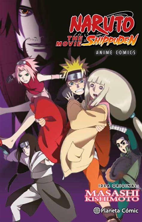 Naruto Henatai