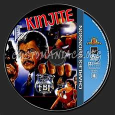 charles bronson collection kinjite dvd label dvd covers labels by customaniacs id 107510