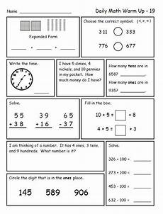 free division worksheets for 2nd grade 6821 math for second grade second trimester daily math second grade math common math