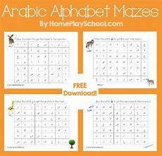 arabic alphabet free printable worksheets 19864 free printable arabic alphabet mazes ج to خ