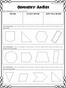 geometry worksheets for third grade by deb hanson tpt