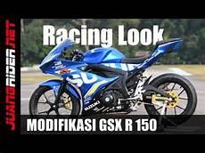 Gsx R Modif by Modifikasi Gsx R 150