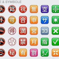 was bedeuten diese emojis handy technik bedeutung