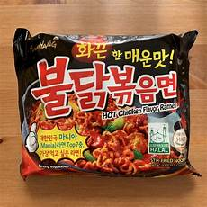 the ramen review samyang chicken flavor ramen