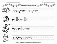 composition worksheets for kindergarten 22715 free handwriting practice paper for blank pdf templates