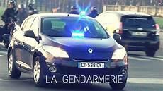 voiture de gendarmerie la gendarmerie voiture banalis 233 e unmarked car