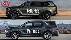 cost of 2020 hyundai palisade 2020 kia telluride vs hyundai palisade 2020