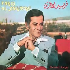 Farid Songs - farid al atrache eternal songs by farid al atrash on spotify