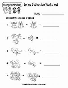 subtraction worksheet for kindergarten printable 10491 image subtraction worksheet this would be a great learning tool subtraction