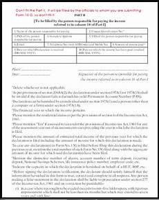 sle filled form 15g how to fill form 15g for pf