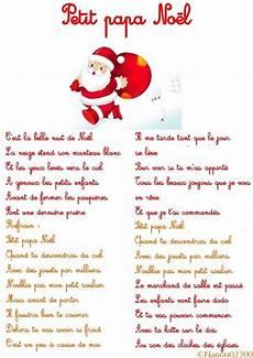 Articles De Nanou02300 Tagg 233 S Quot Chant De No 235 L Quot Le Coin