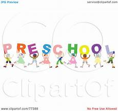 royalty free rf clipart illustration of a diverse group of children spelling the word