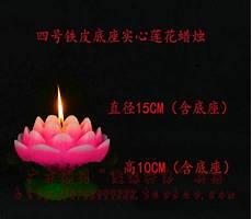 g 252 nstige die lotus lotus kerze licht buddha lotus kerze