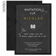 Carte Invitation Anniversaire Homme 60 Ans