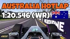 f1 2017 setups f1 2017 australia hotlap setup 1 20 546 world record