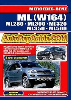 auto repair manual free download 2012 mercedes benz g class security system mercedes benz ml class w164 2005 2011 repair manuals download www autorepguide com