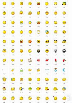 File Emoticons Png