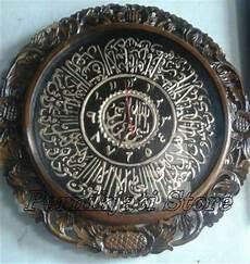 Kaligrafi Jam Gambar Islami