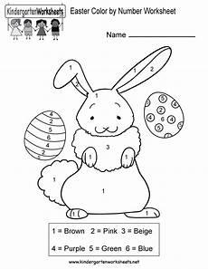 easter color by number worksheet free kindergarten holiday worksheet for kids