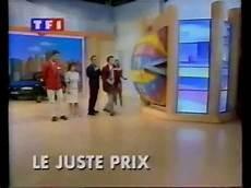 Pub Quot Le Juste Prix Quot Pr 233 Sent 233 Par Philippe Risoli Sur Tf1