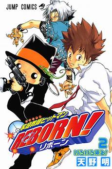 itsu no ma ni blog quot katekyo hitman reborn quot manga covers collection