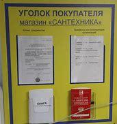 перечень документов чтобы получать социальную стипендию