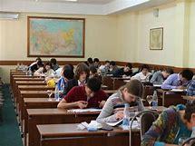 льготы для школьных работников в московской области
