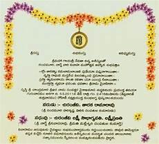 wedding card templates in telugu telugu wedding cards matter veenvendelbosch in 2019